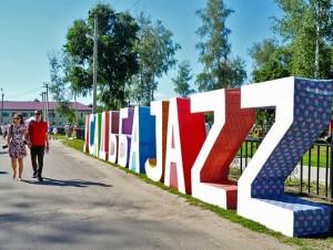 Состав фестиваля «Усадьба Jazz-2016»